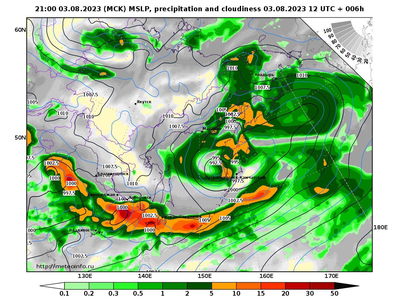 Дальний Восток, прогностическая карта осадки и давление, заблаговременность прогноза 6 часов