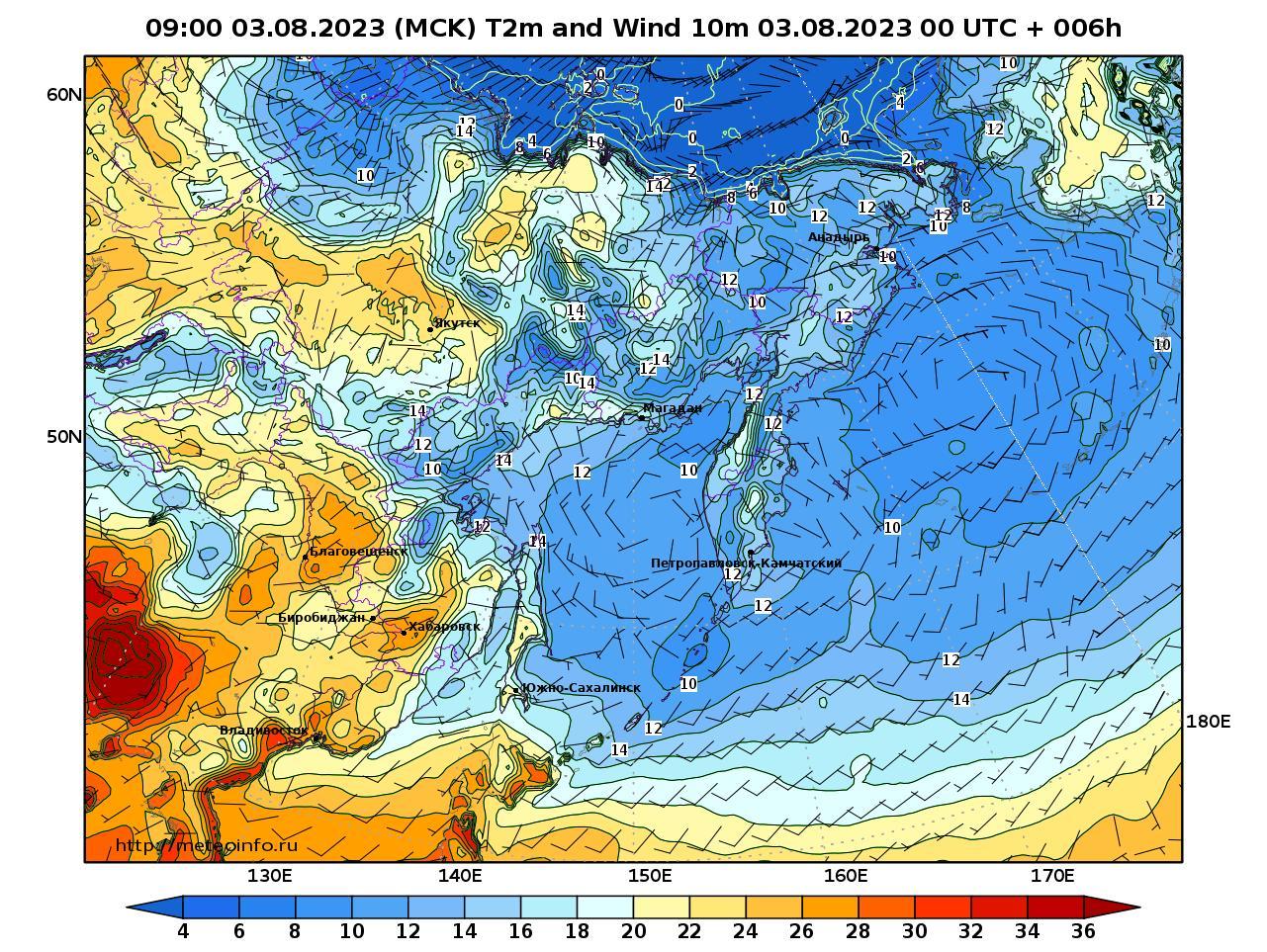 Дальний Восток, прогностическая карта приземная температура, заблаговременность прогноза 6 часов