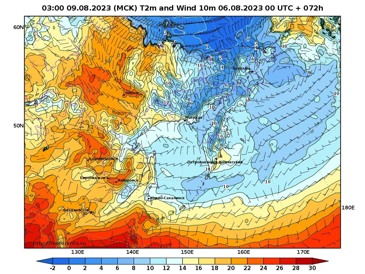Дальний Восток, прогностическая карта приземная температура, заблаговременность прогноза 72 часа
