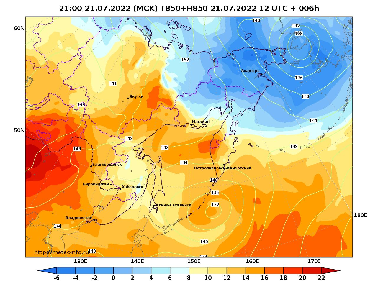 Дальний Восток, прогностическая карта температура T850 и геопотенциал H850, заблаговременность прогноза 6 часов
