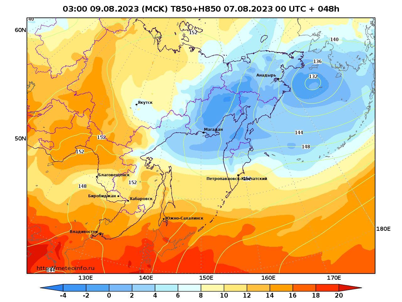 Дальний Восток, прогностическая карта температура T850 и геопотенциал H850, заблаговременность прогноза 48 часов
