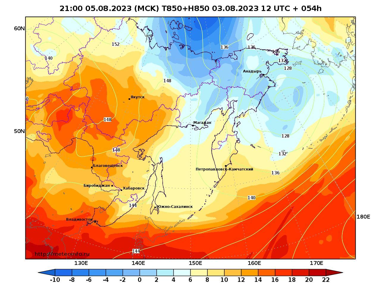 Дальний Восток, прогностическая карта температура T850 и геопотенциал H850, заблаговременность прогноза 54 часа