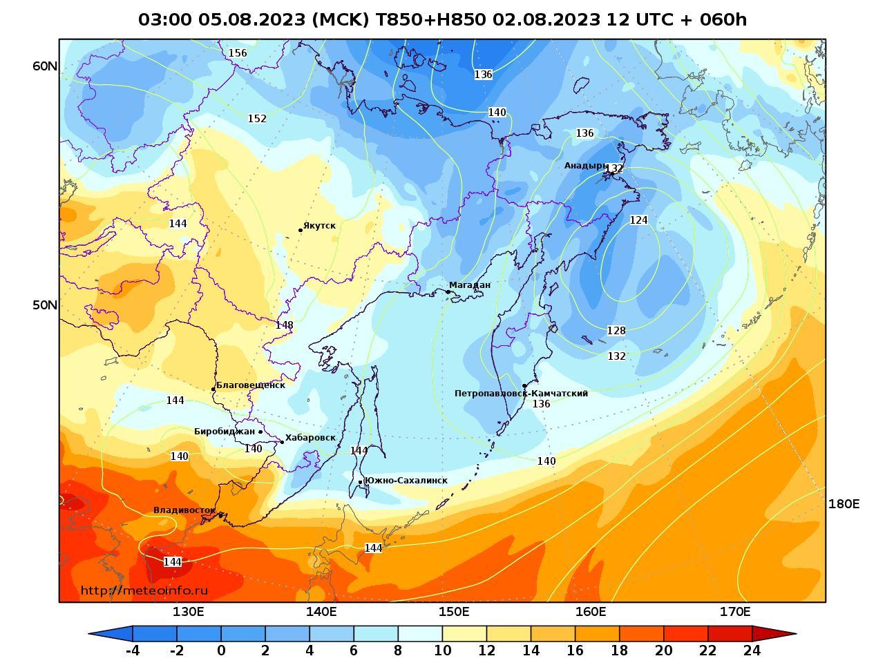 Дальний Восток, прогностическая карта температура T850 и геопотенциал H850, заблаговременность прогноза 60 часов