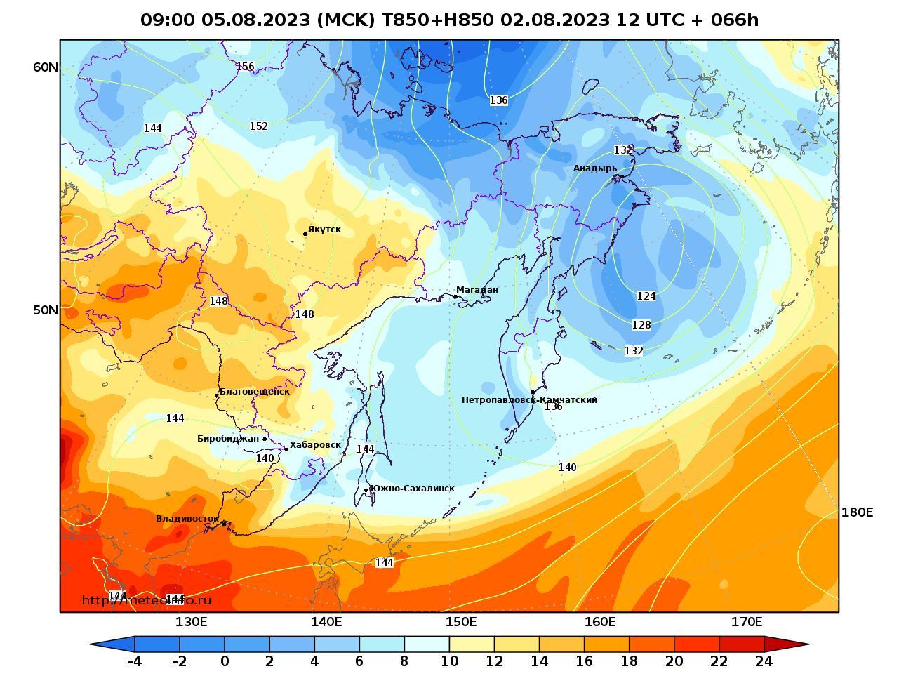 Дальний Восток, прогностическая карта температура T850 и геопотенциал H850, заблаговременность прогноза 66 часов