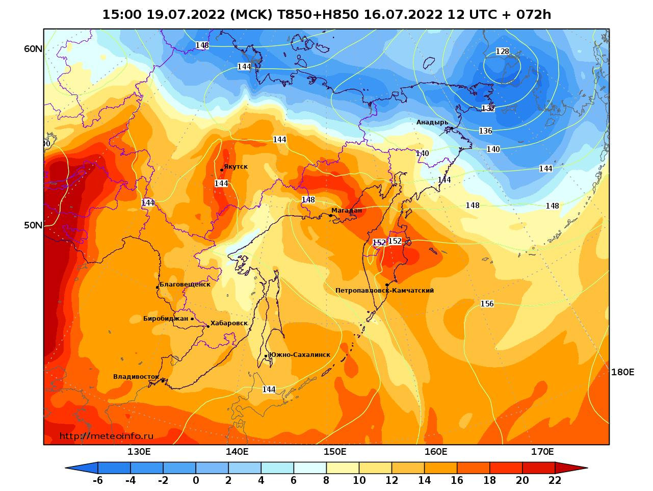 Дальний Восток, прогностическая карта температура T850 и геопотенциал H850, заблаговременность прогноза 72 часа