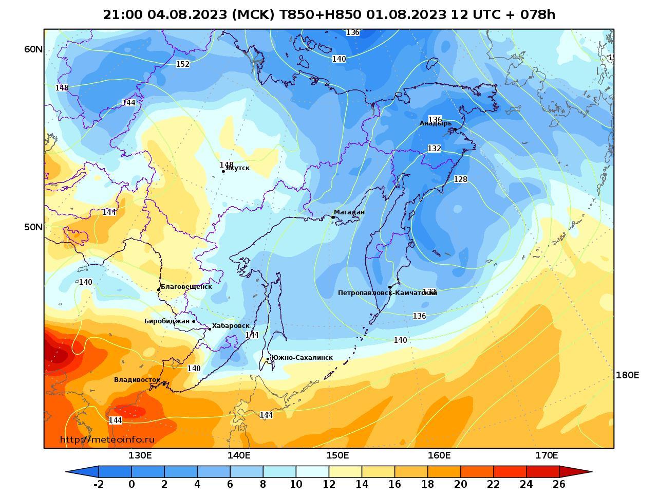 Дальний Восток, прогностическая карта температура T850 и геопотенциал H850, заблаговременность прогноза 78 часов