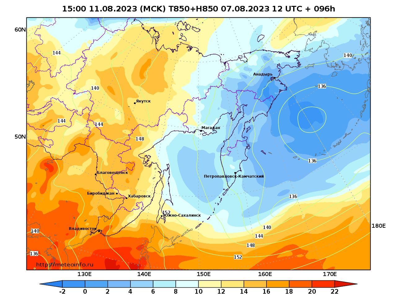 Дальний Восток, прогностическая карта температура T850 и геопотенциал H850, заблаговременность прогноза 96 часов