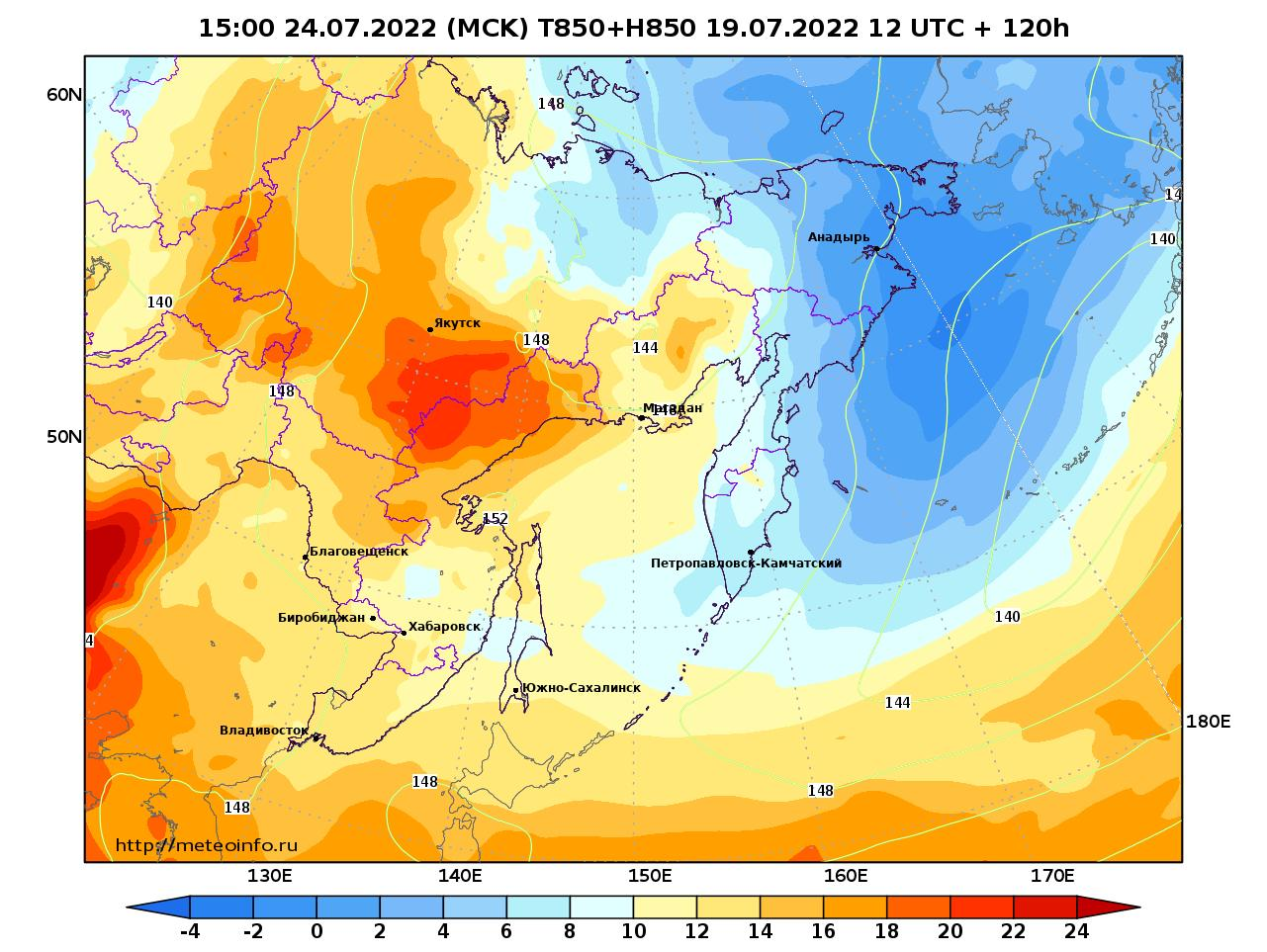 Дальний Восток, прогностическая карта температура T850 и геопотенциал H850, заблаговременность прогноза 120 часов