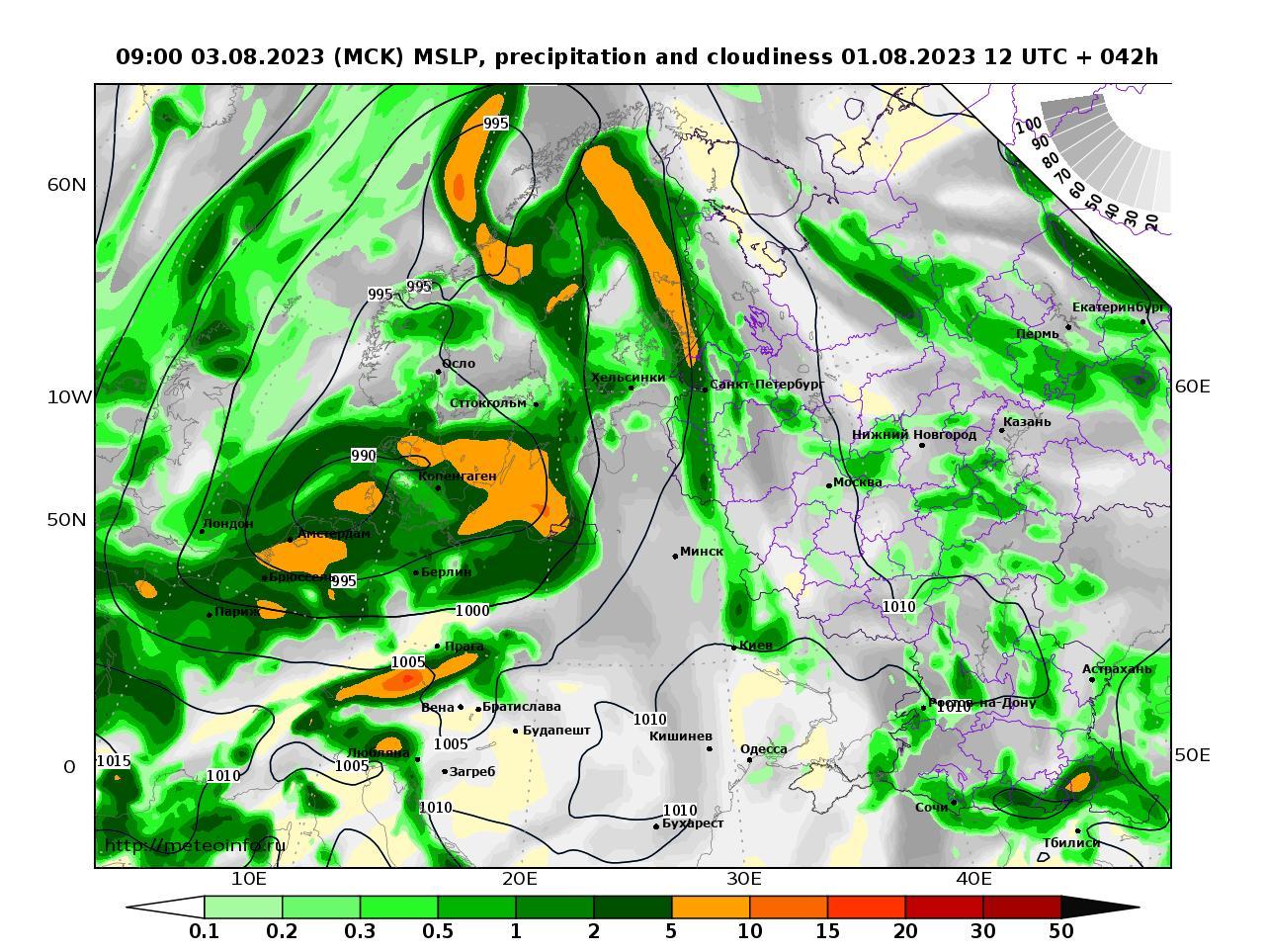 Европейская территория России, прогностическая карта осадки и давление, заблаговременность прогноза 42 часа