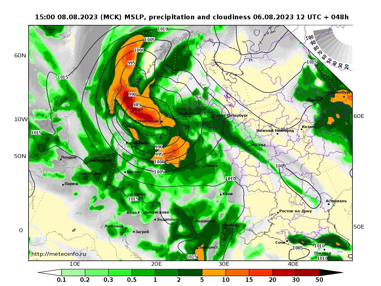 Европейская территория России, прогностическая карта осадки и давление, заблаговременность прогноза 48 часов
