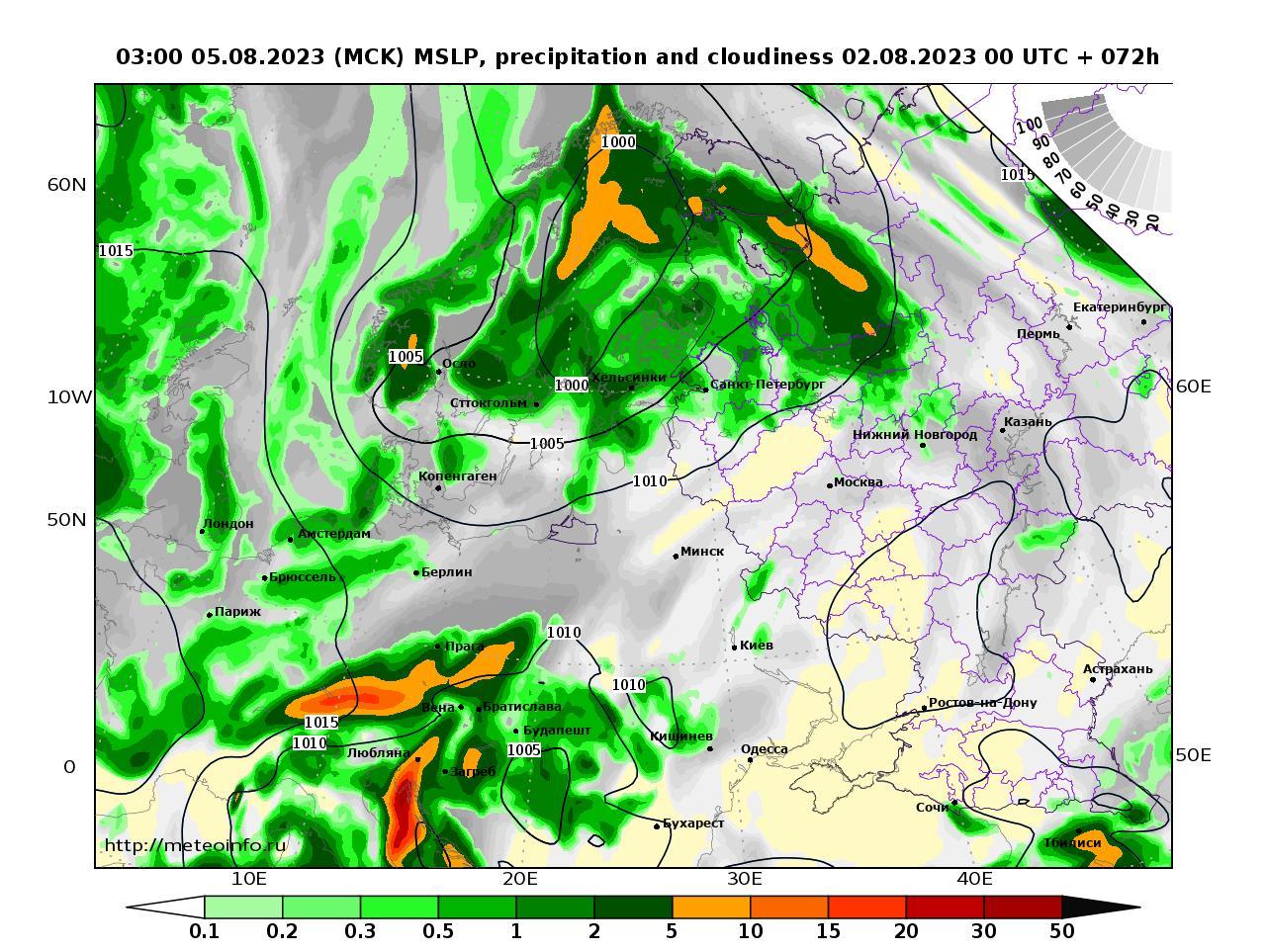 Европейская территория России, прогностическая карта осадки и давление, заблаговременность прогноза 72 часа