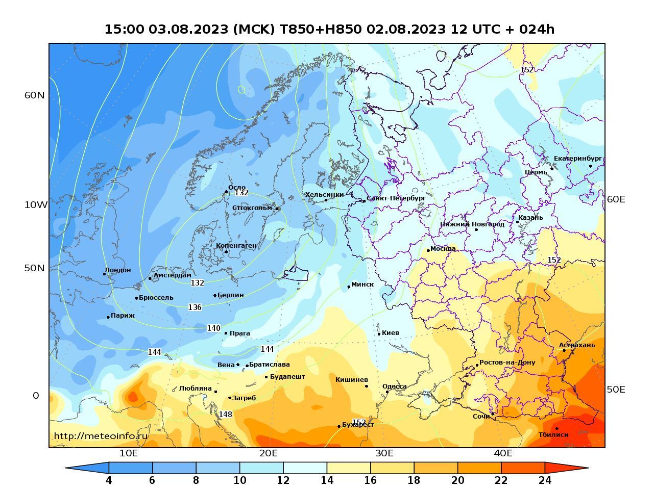 Европейская территория России, прогностическая карта температура T850 и геопотенциал H850, заблаговременность прогноза 24 часа