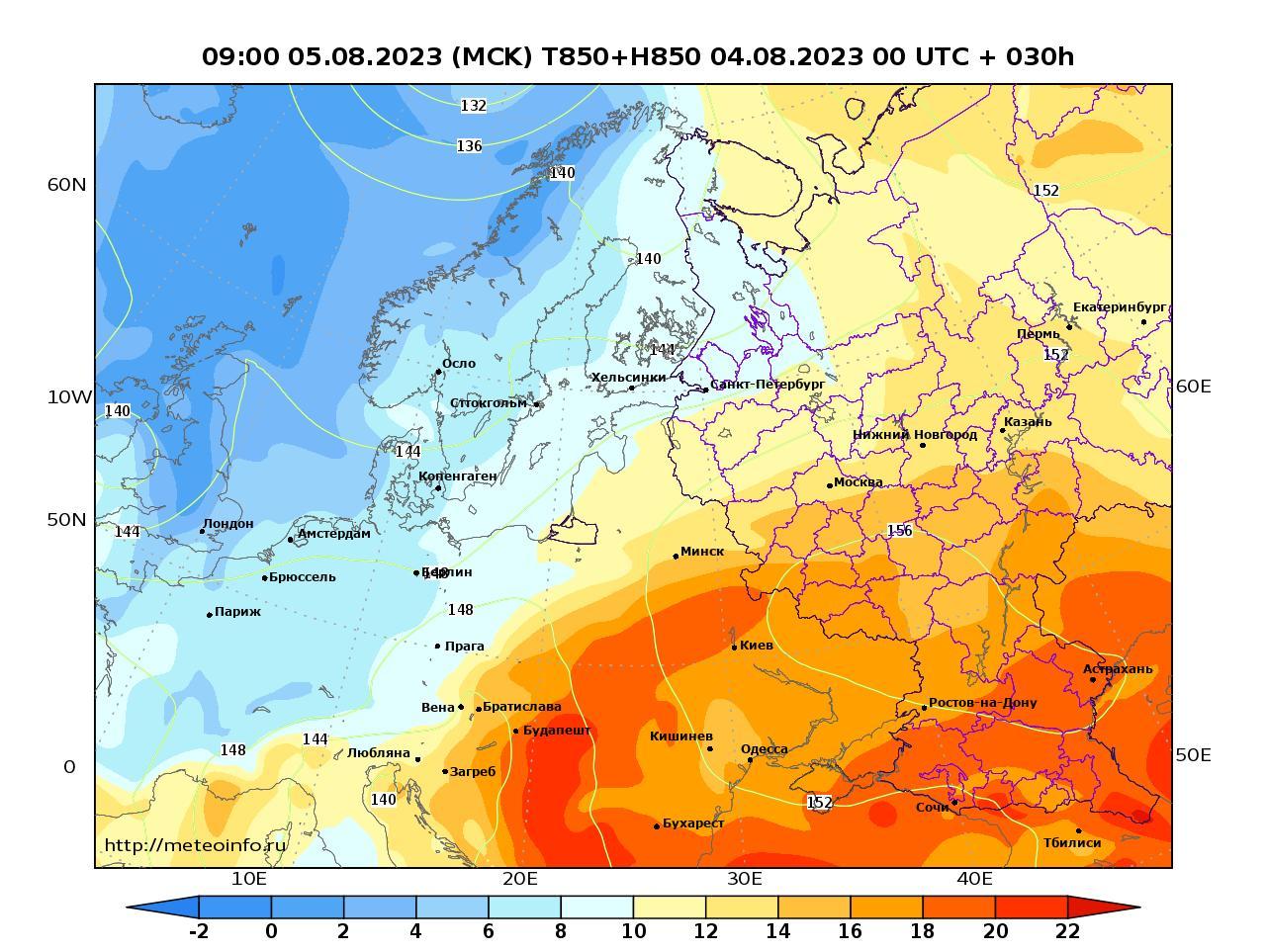 Европейская территория России, прогностическая карта температура T850 и геопотенциал H850, заблаговременность прогноза 30 часов