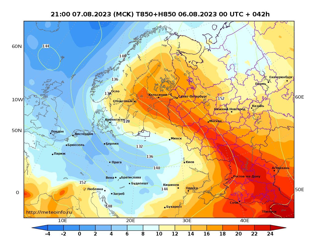 Европейская территория России, прогностическая карта температура T850 и геопотенциал H850, заблаговременность прогноза 42 часа