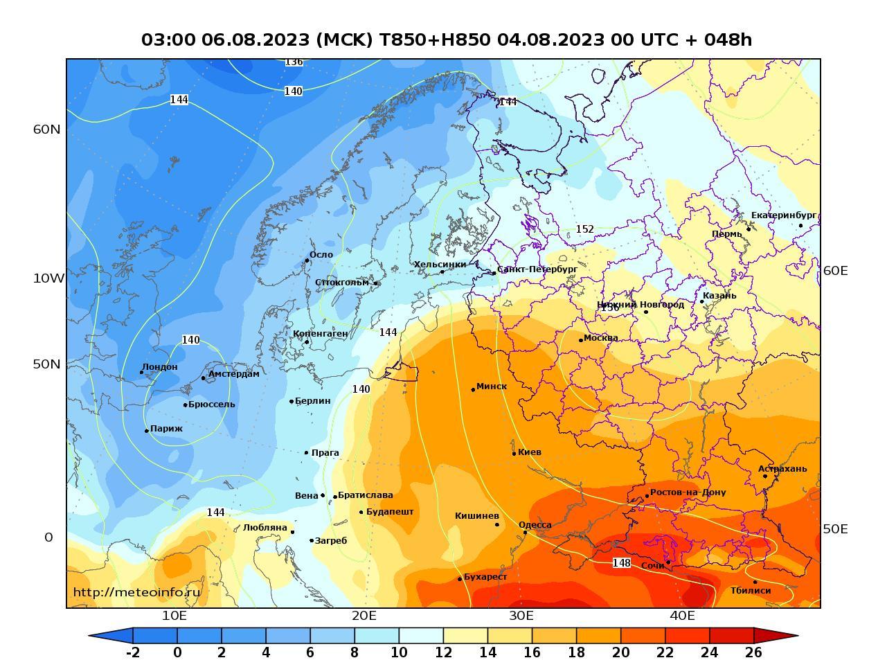 Европейская территория России, прогностическая карта температура T850 и геопотенциал H850, заблаговременность прогноза 48 часов