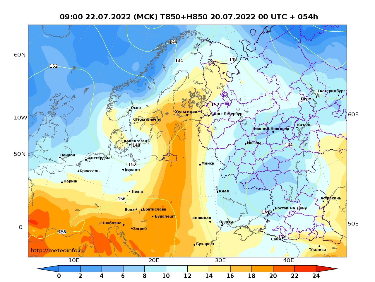 Европейская территория России, прогностическая карта температура T850 и геопотенциал H850, заблаговременность прогноза 54 часа
