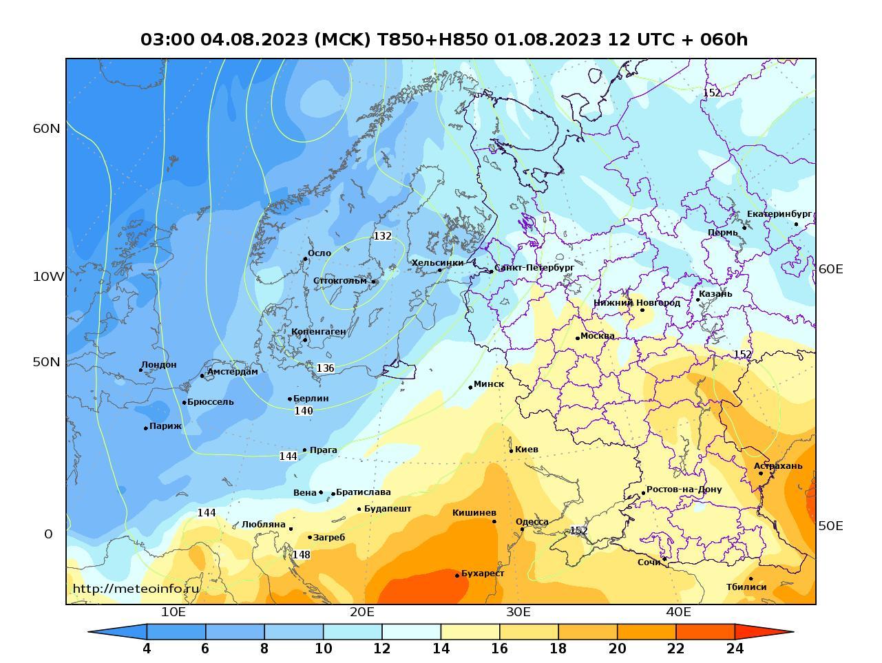 Европейская территория России, прогностическая карта температура T850 и геопотенциал H850, заблаговременность прогноза 60 часов