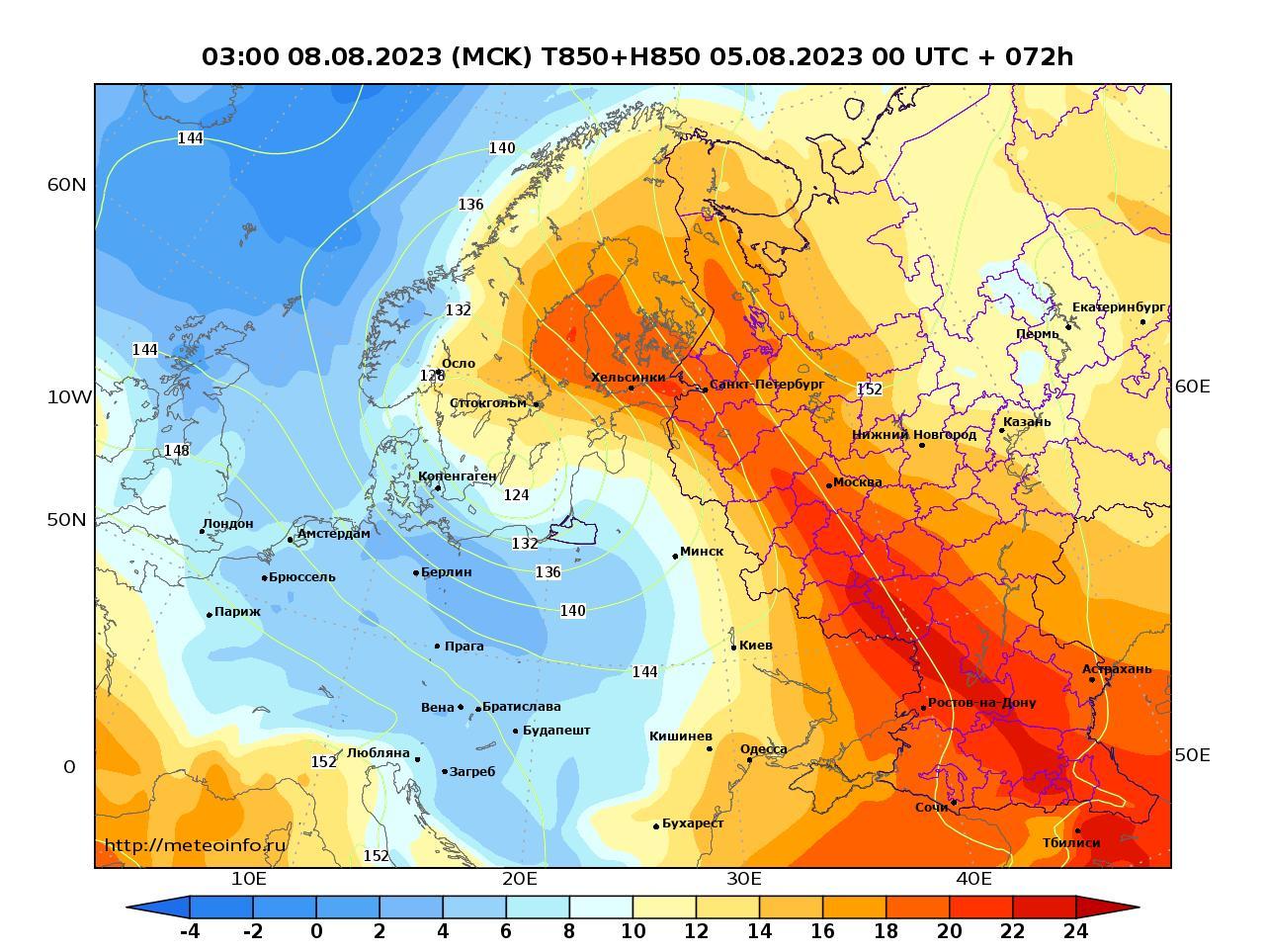 Европейская территория России, прогностическая карта температура T850 и геопотенциал H850, заблаговременность прогноза 72 часа