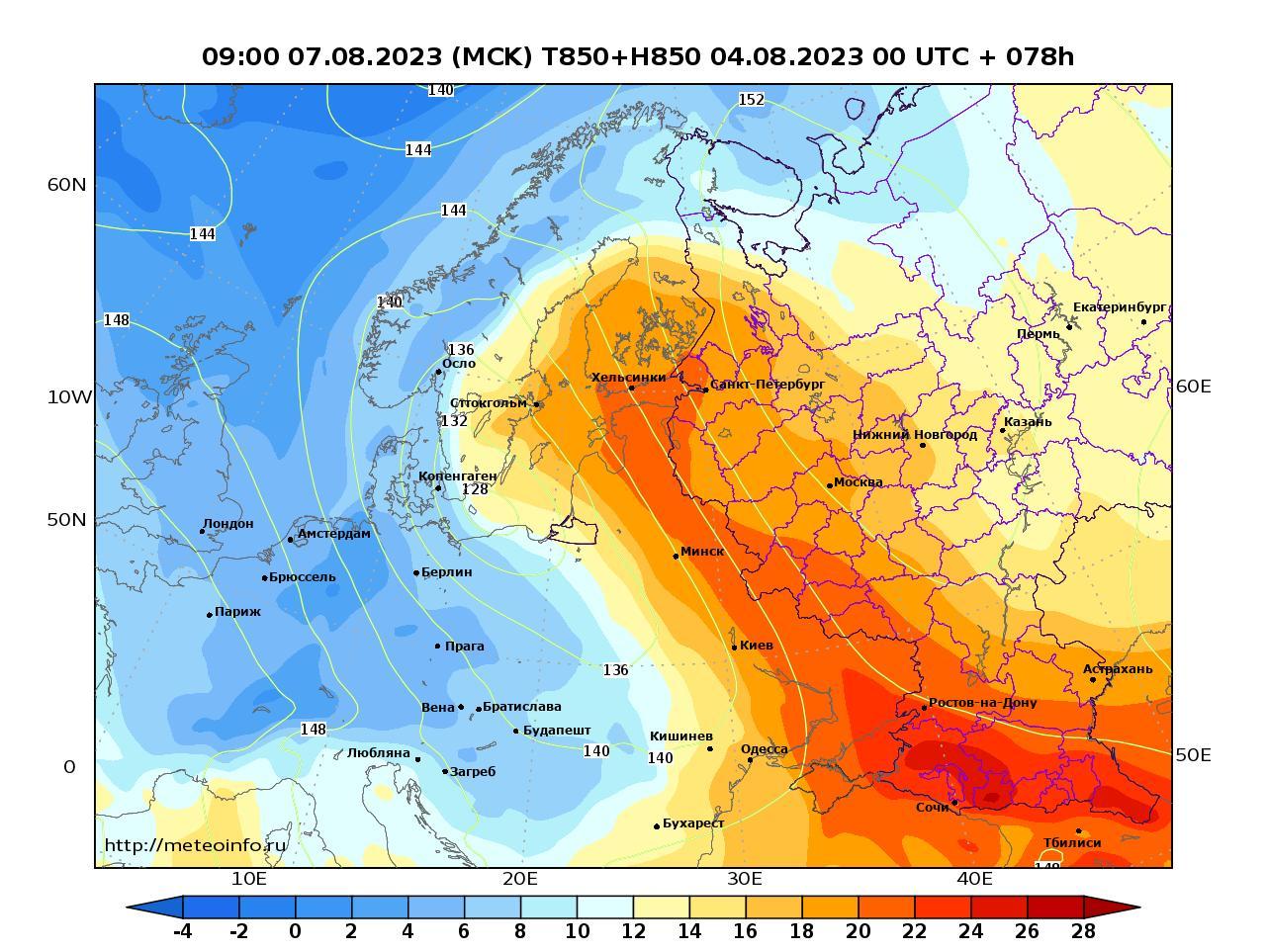 Европейская территория России, прогностическая карта температура T850 и геопотенциал H850, заблаговременность прогноза 78 часов