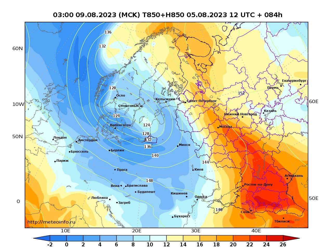 Европейская территория России, прогностическая карта температура T850 и геопотенциал H850, заблаговременность прогноза 84 часа