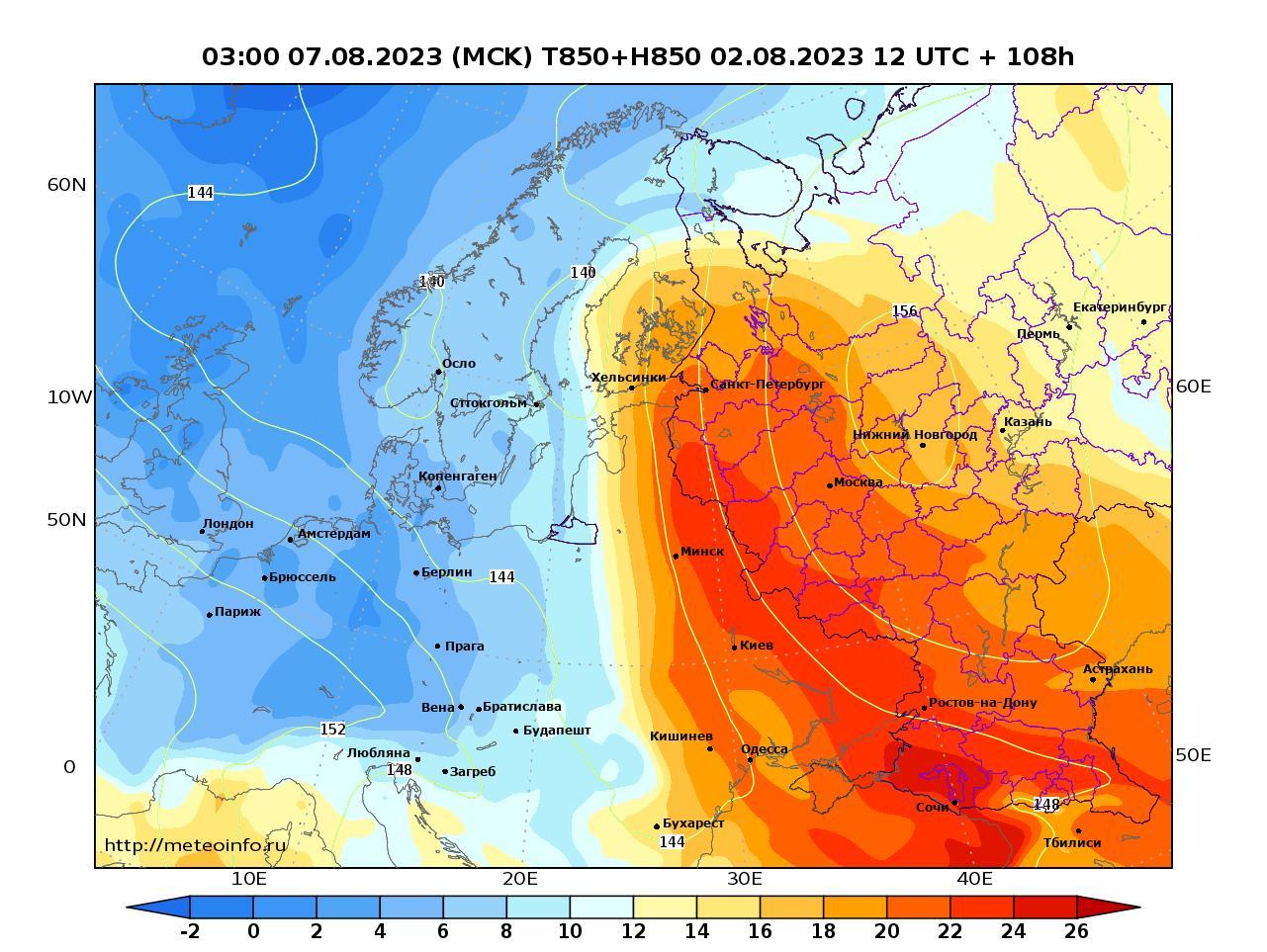 Европейская территория России, прогностическая карта температура T850 и геопотенциал H850, заблаговременность прогноза 108 часов