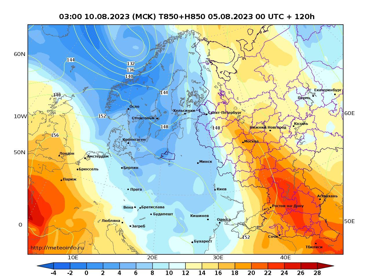 Европейская территория России, прогностическая карта температура T850 и геопотенциал H850, заблаговременность прогноза 120 часов
