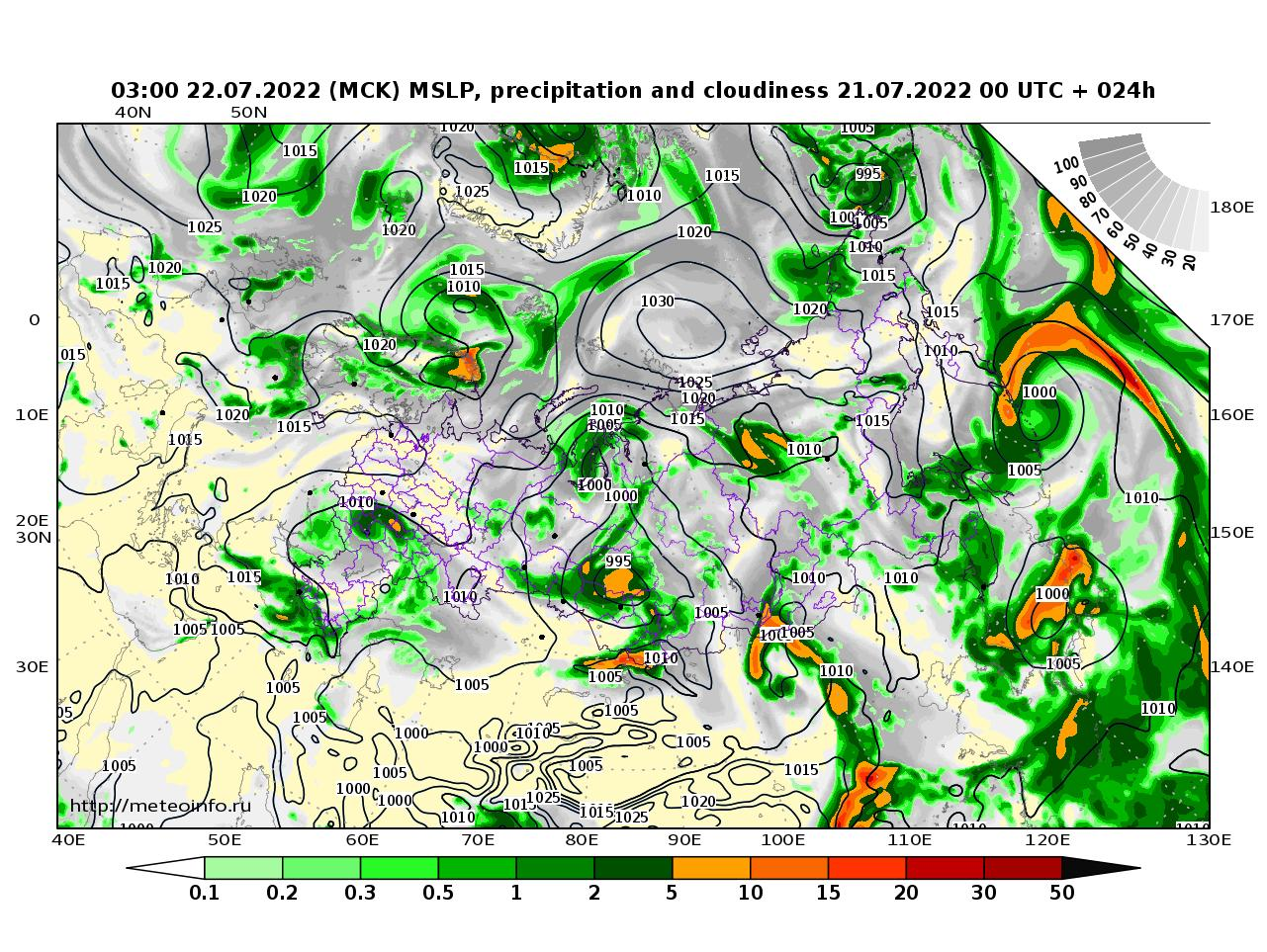 Россия, прогностическая карта осадки и давление, заблаговременность прогноза 24 часа