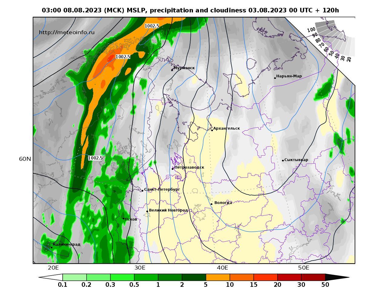 Северо-Западный Федеральный округ, прогностическая карта осадки и давление, заблаговременность прогноза 120 часов