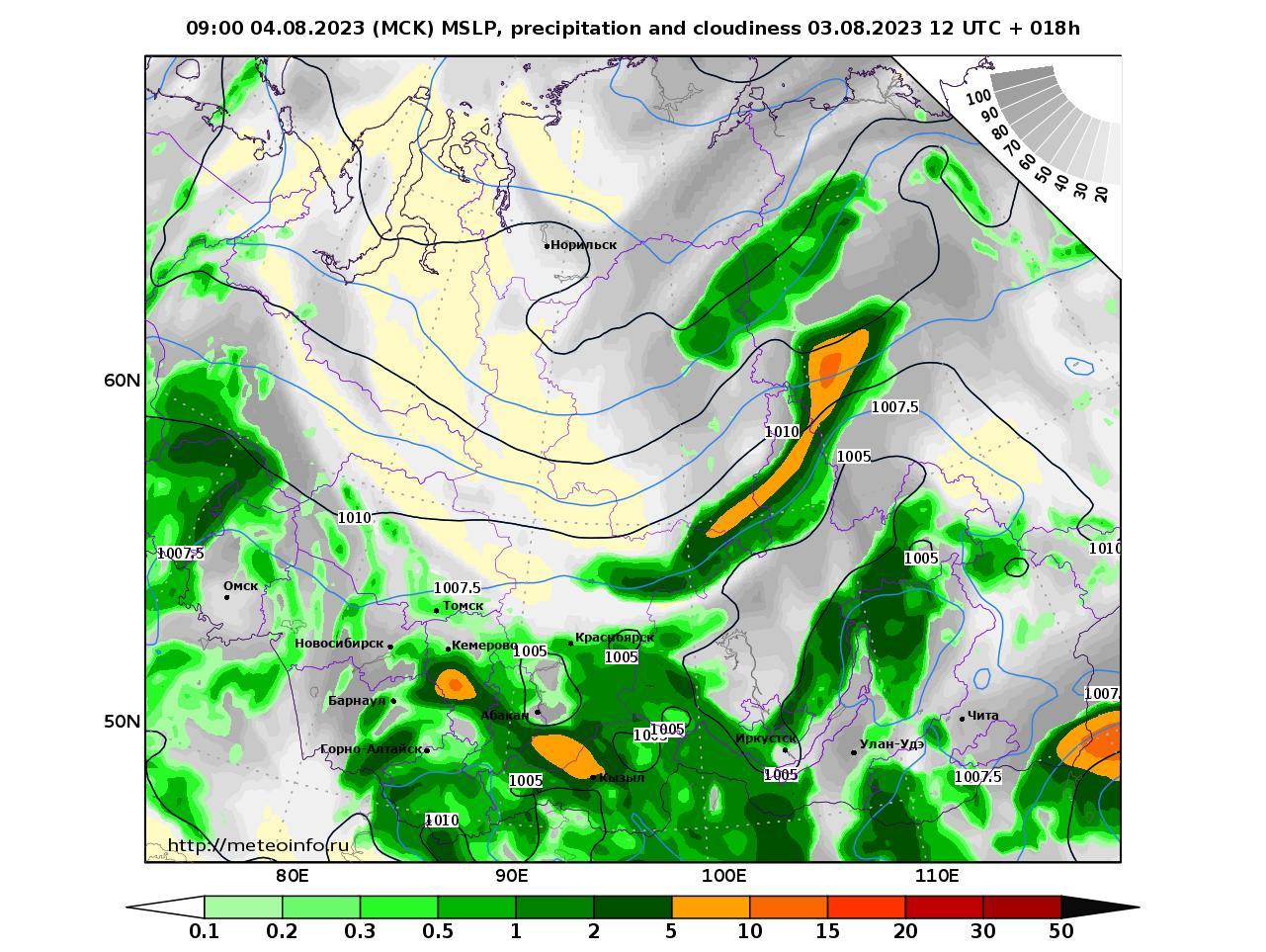 Сибирский Федеральный округ, прогностическая карта осадки и давление, заблаговременность прогноза 18 часов