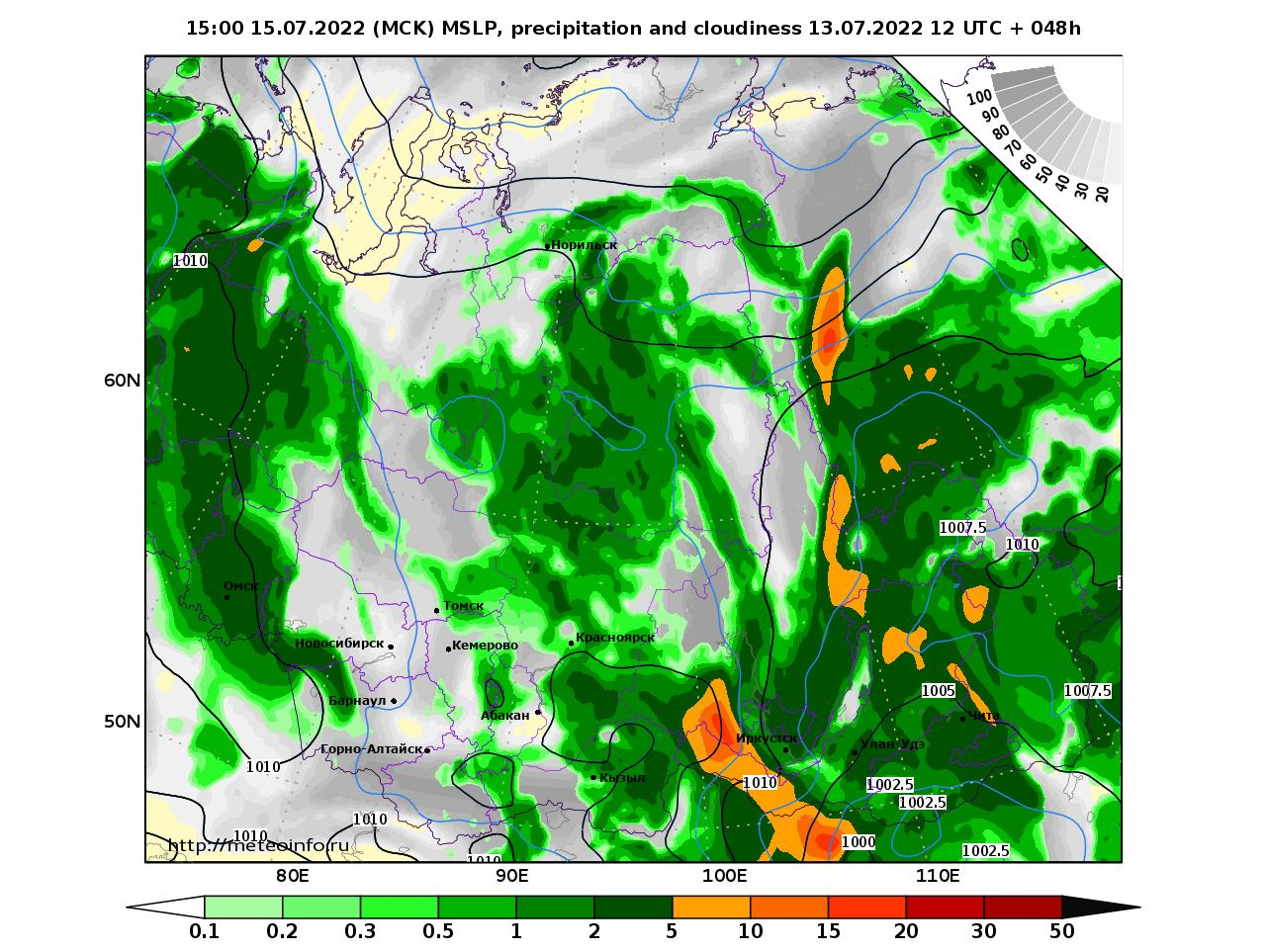 Сибирский Федеральный округ, прогностическая карта осадки и давление, заблаговременность прогноза 48 часов