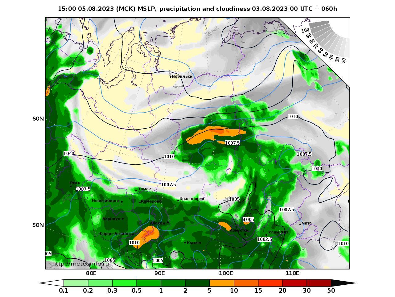 Сибирский Федеральный округ, прогностическая карта осадки и давление, заблаговременность прогноза 60 часов
