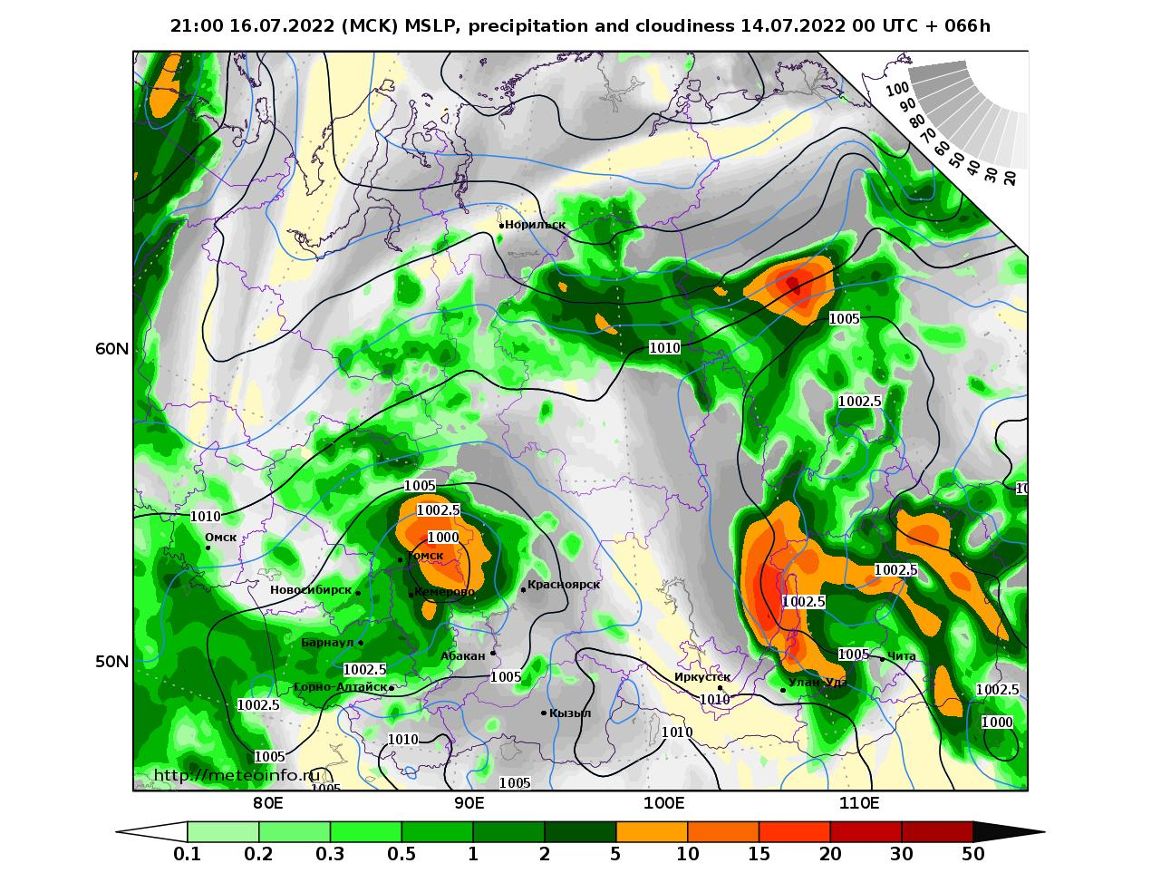 Сибирский Федеральный округ, прогностическая карта осадки и давление, заблаговременность прогноза 66 часов