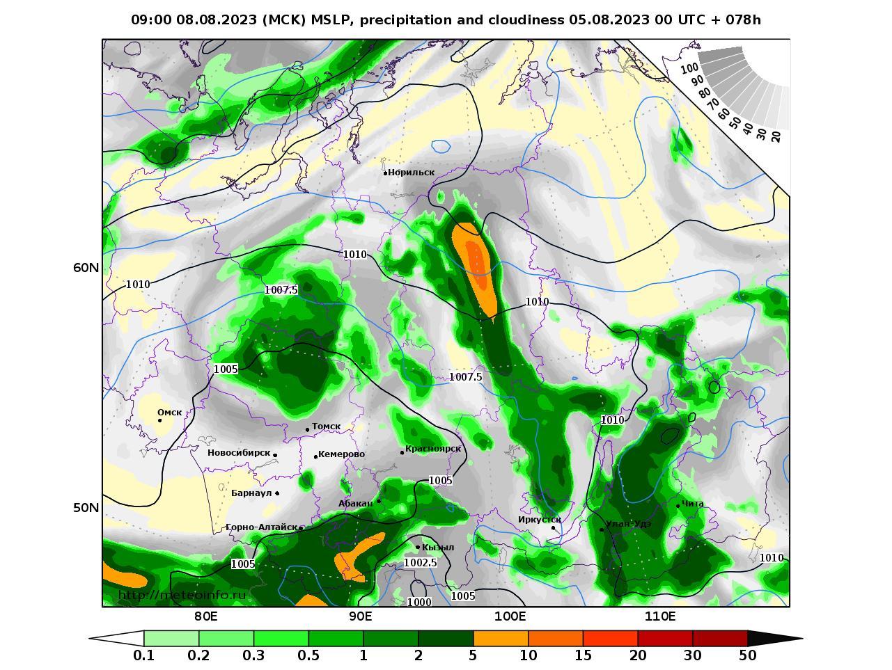 Сибирский Федеральный округ, прогностическая карта осадки и давление, заблаговременность прогноза 78 часов