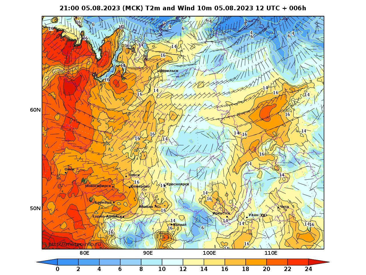 Сибирский Федеральный округ, прогностическая карта приземная температура, заблаговременность прогноза 6 часов