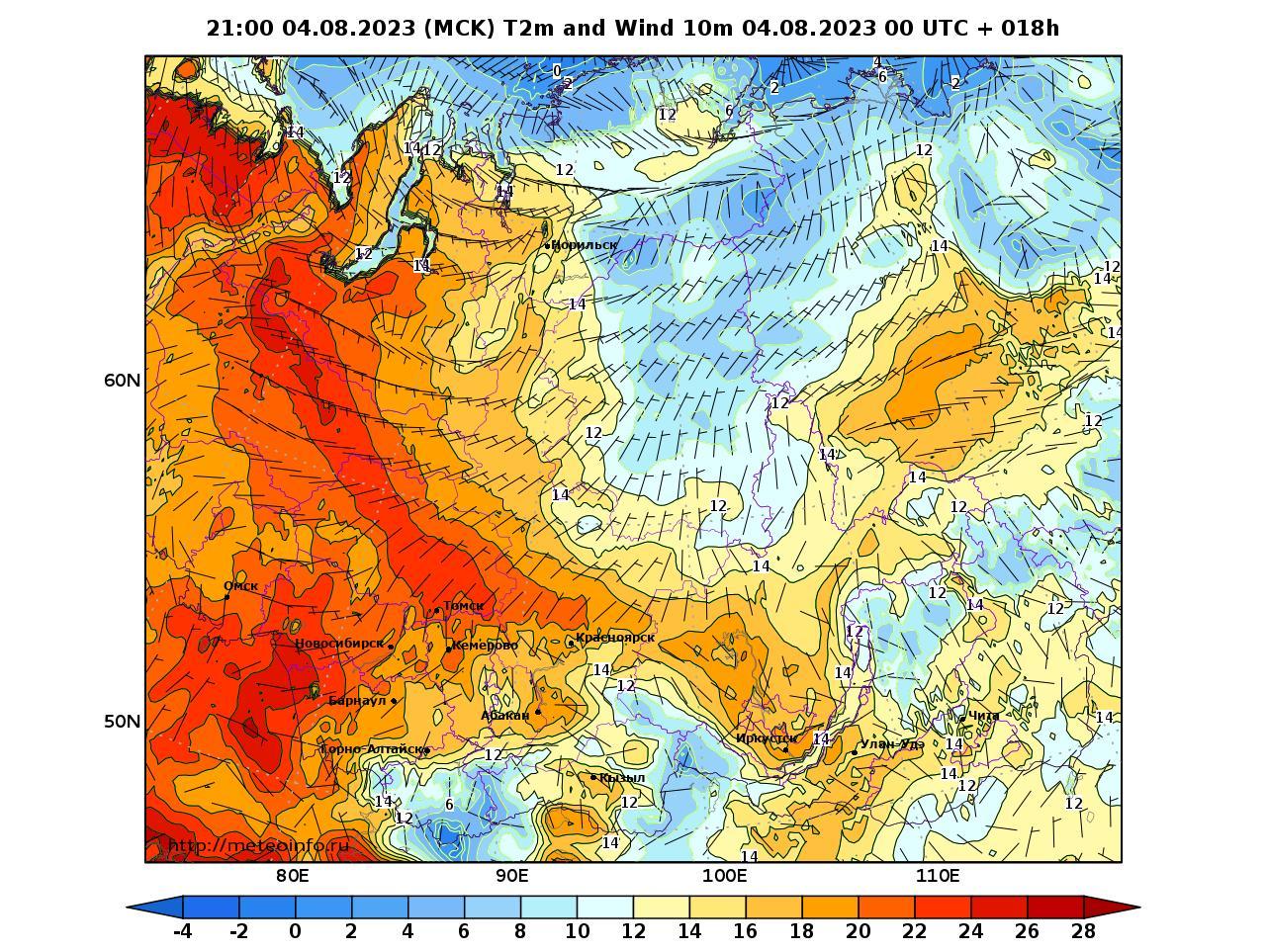 Сибирский Федеральный округ, прогностическая карта приземная температура, заблаговременность прогноза 18 часов