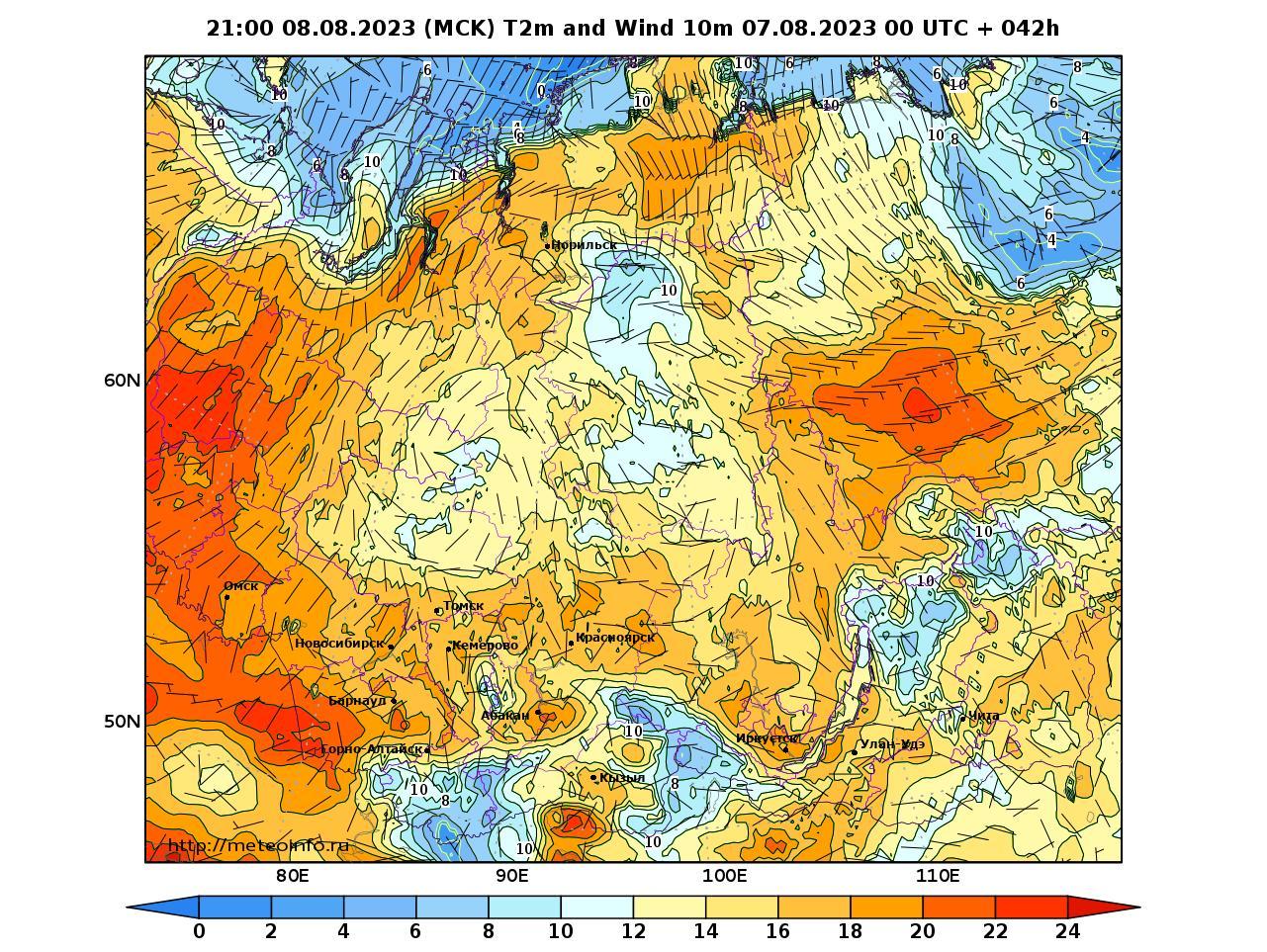 Сибирский Федеральный округ, прогностическая карта приземная температура, заблаговременность прогноза 42 часа