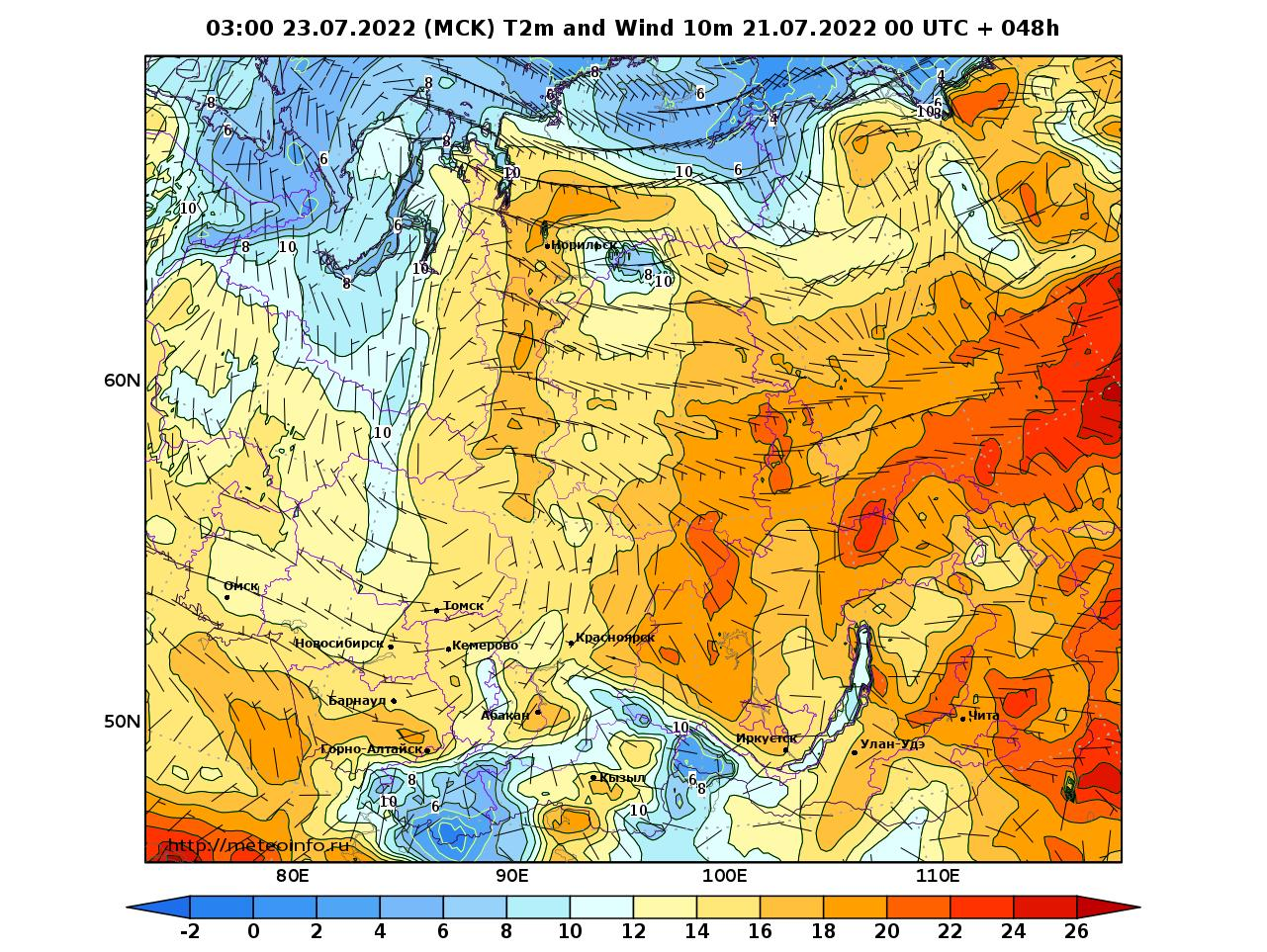 Сибирский Федеральный округ, прогностическая карта приземная температура, заблаговременность прогноза 48 часов