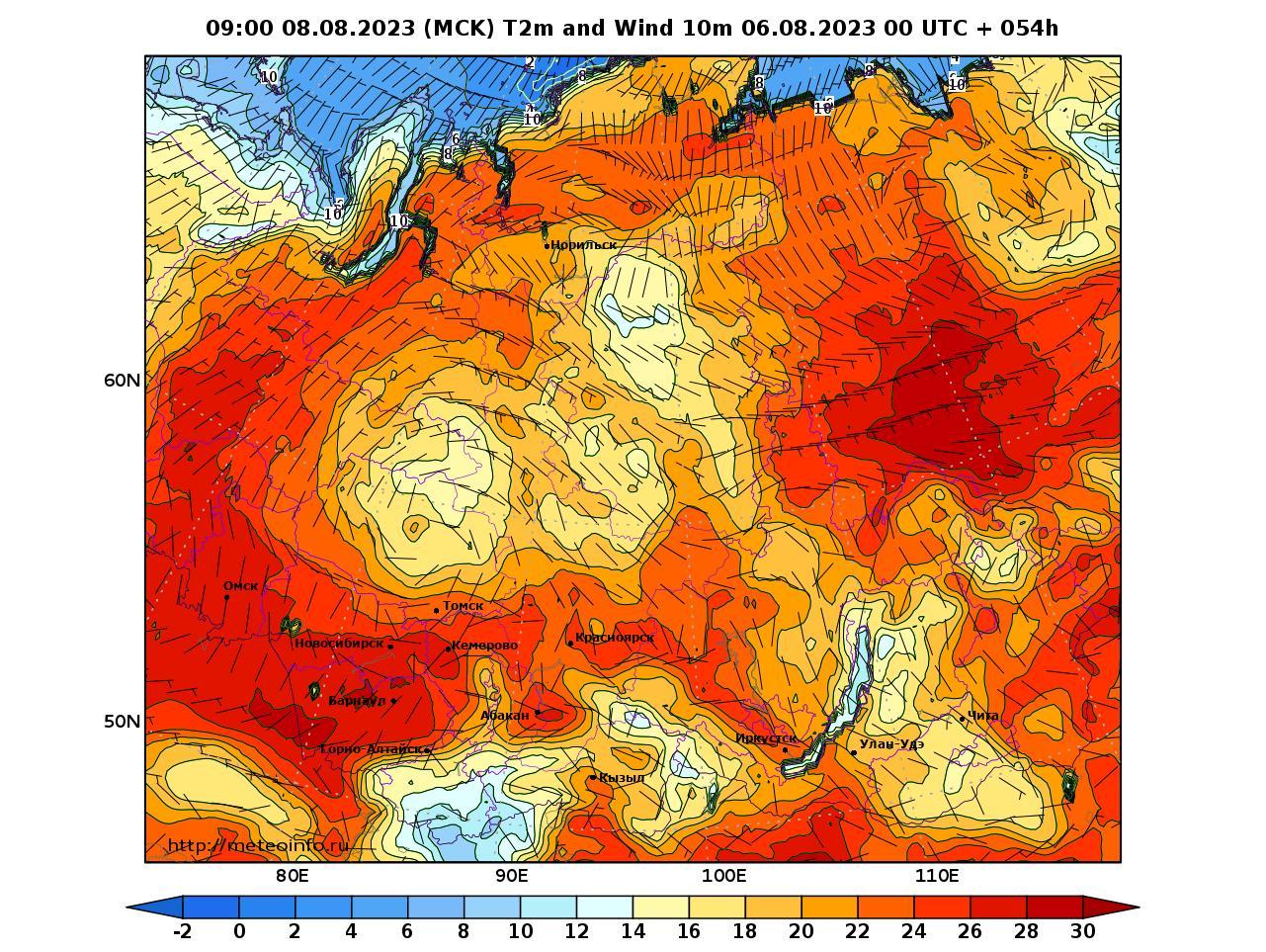 Сибирский Федеральный округ, прогностическая карта приземная температура, заблаговременность прогноза 54 часа