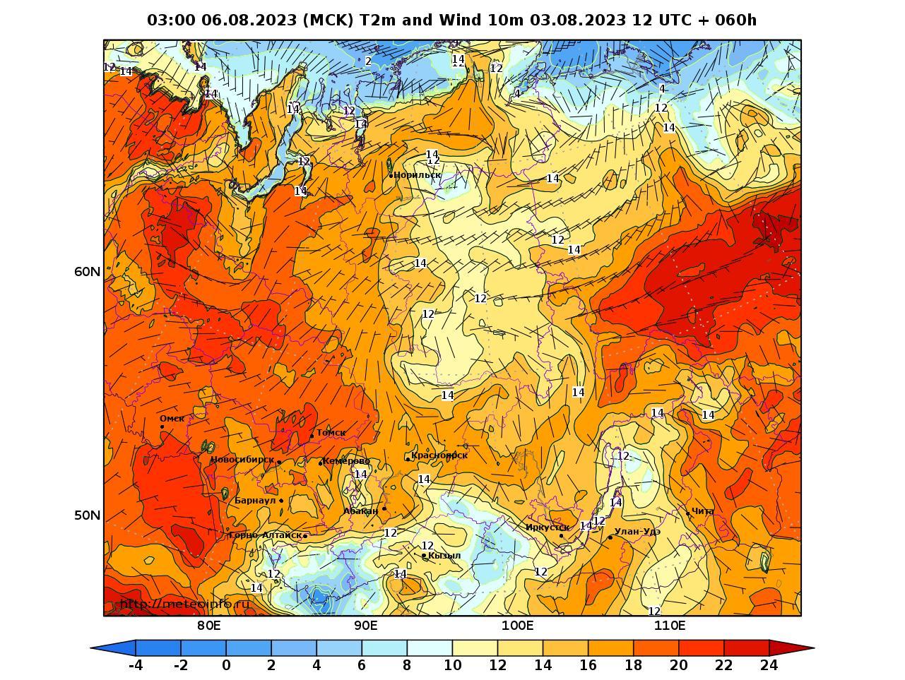Сибирский Федеральный округ, прогностическая карта приземная температура, заблаговременность прогноза 60 часов