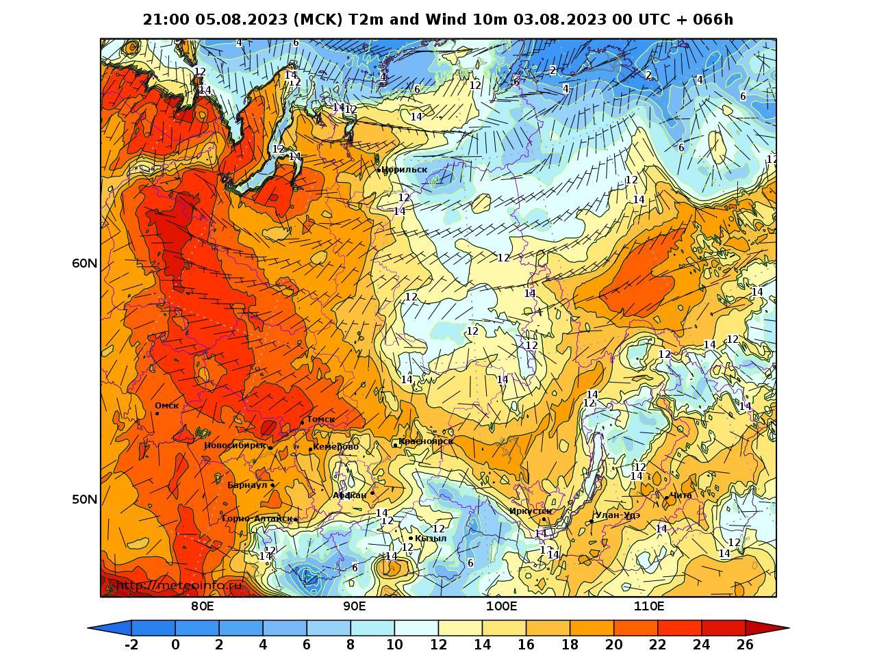 Сибирский Федеральный округ, прогностическая карта приземная температура, заблаговременность прогноза 66 часов