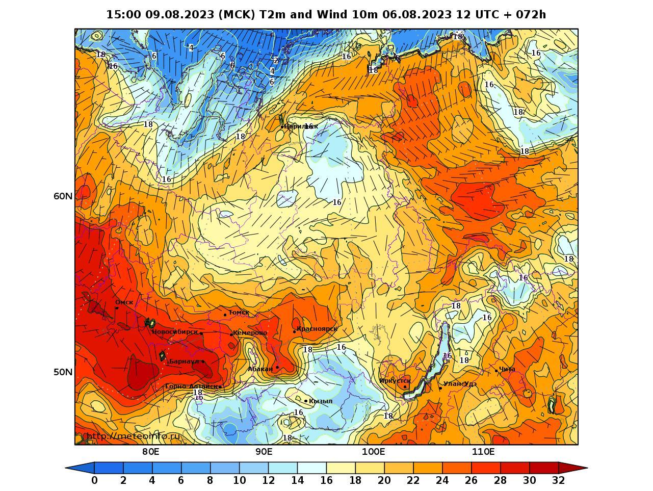 Сибирский Федеральный округ, прогностическая карта приземная температура, заблаговременность прогноза 72 часа