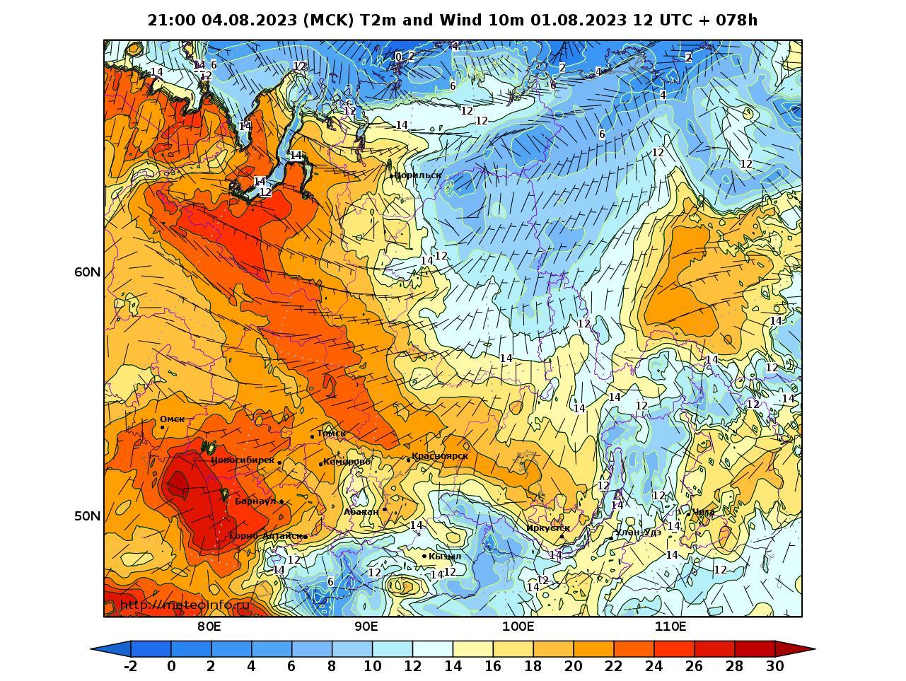 Сибирский Федеральный округ, прогностическая карта приземная температура, заблаговременность прогноза 78 часов