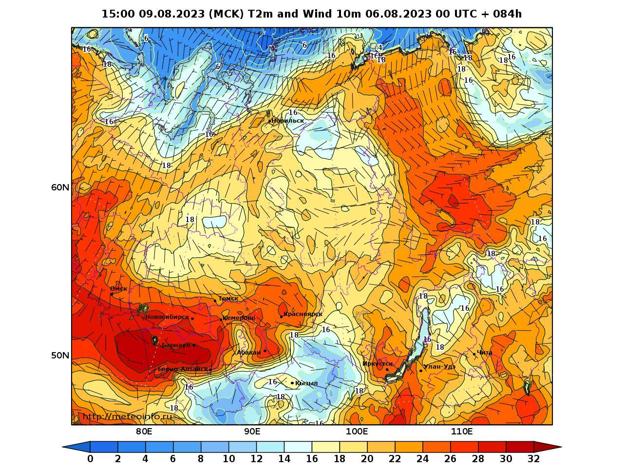 Сибирский Федеральный округ, прогностическая карта приземная температура, заблаговременность прогноза 84 часа