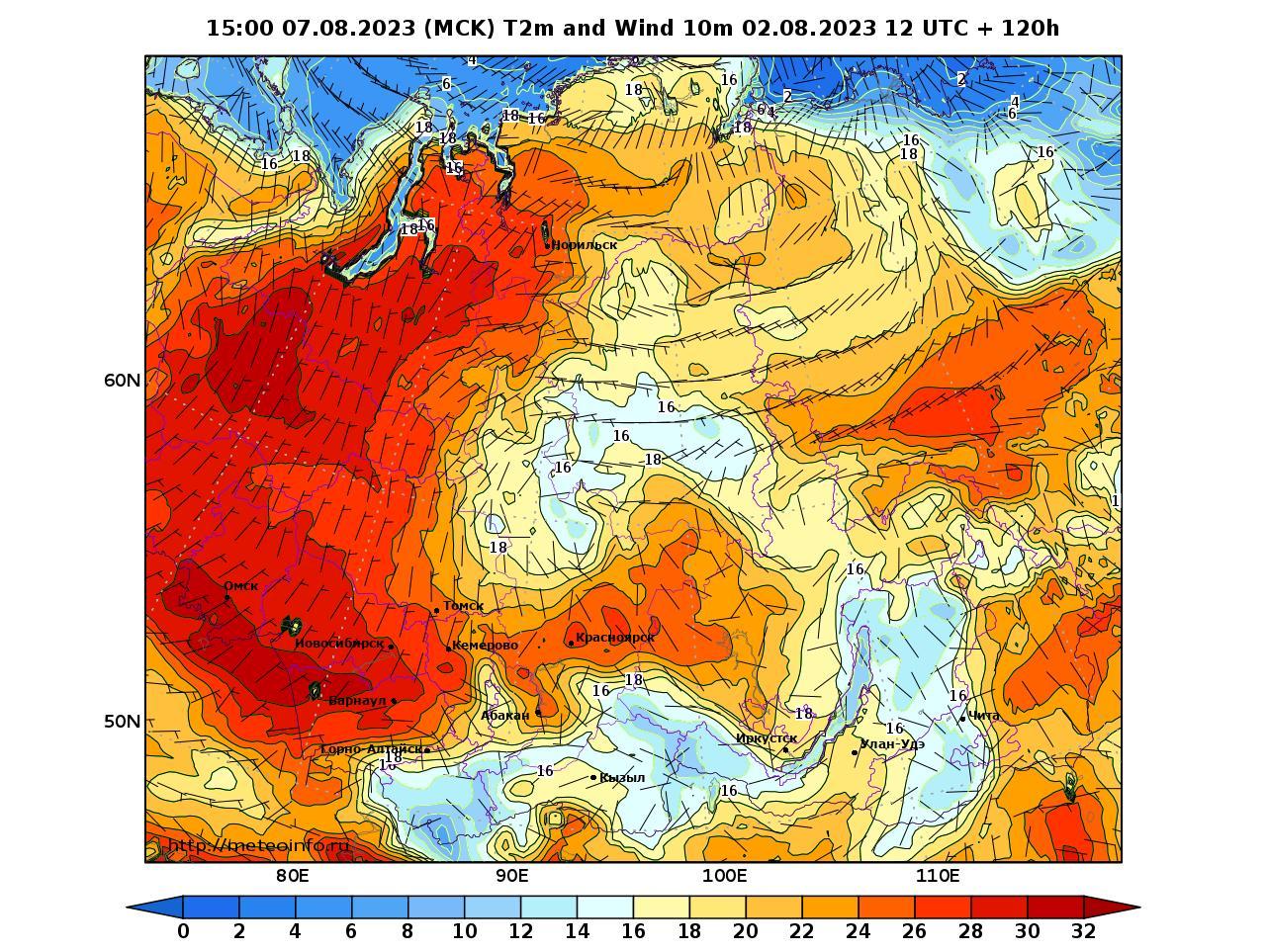 Сибирский Федеральный округ, прогностическая карта приземная температура, заблаговременность прогноза 120 часов
