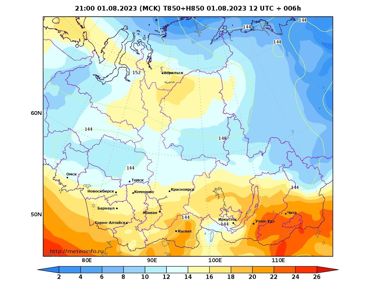 Сибирский Федеральный округ, прогностическая карта температура T850 и геопотенциал H850, заблаговременность прогноза 6 часов