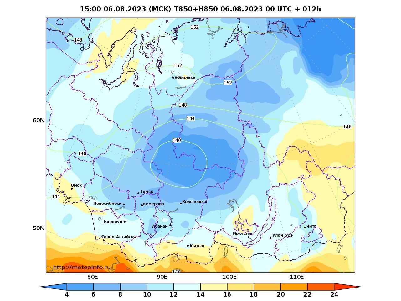 Сибирский Федеральный округ, прогностическая карта температура T850 и геопотенциал H850, заблаговременность прогноза 12 часов