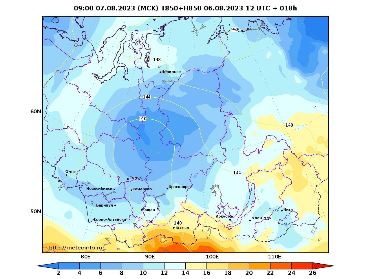 Сибирский Федеральный округ, прогностическая карта температура T850 и геопотенциал H850, заблаговременность прогноза 18 часов