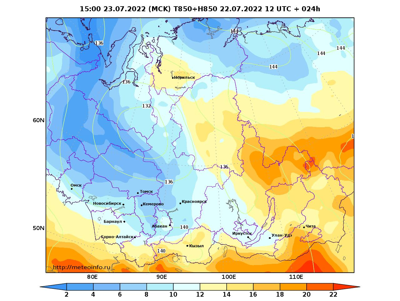 Сибирский Федеральный округ, прогностическая карта температура T850 и геопотенциал H850, заблаговременность прогноза 24 часа