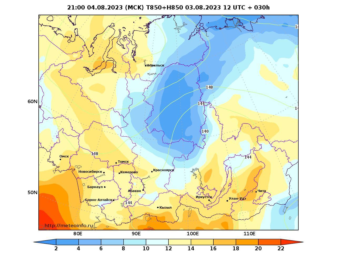 Сибирский Федеральный округ, прогностическая карта температура T850 и геопотенциал H850, заблаговременность прогноза 30 часов