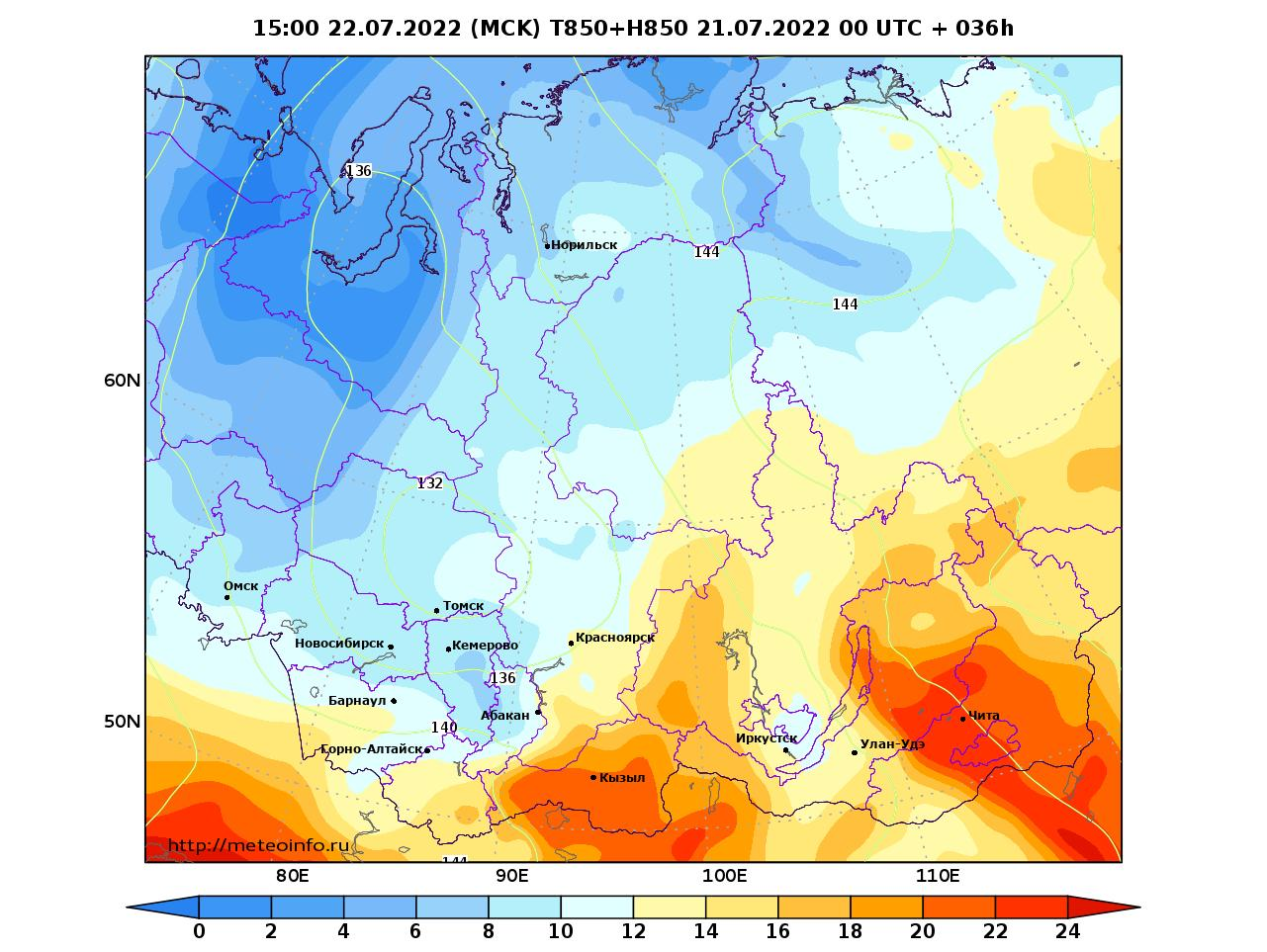 Сибирский Федеральный округ, прогностическая карта температура T850 и геопотенциал H850, заблаговременность прогноза 36 часов